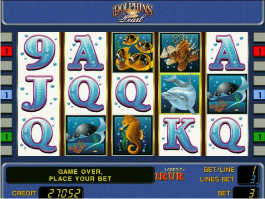Игры в игровые автоматы стали рамблер игры слот автоматы бесплатно