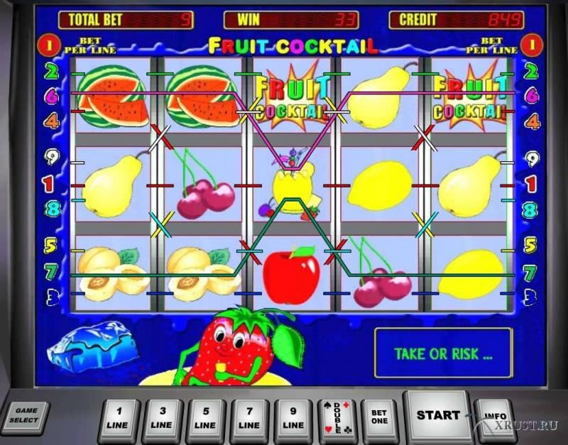 Где можно поиграть в игровые автоматы в интернете ограбление казино 2012 смотреть онлайн бесплатно в хороршом качестве