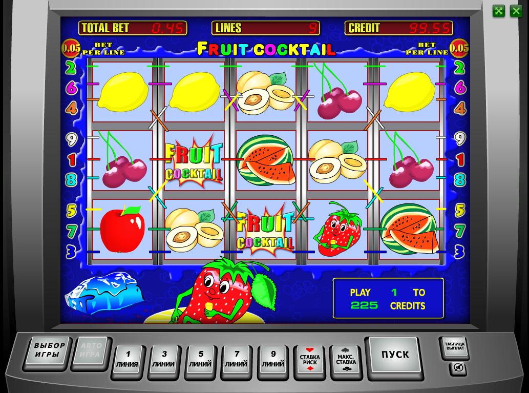 Первые игровые автоматы играть бесплатно отзывы о проектах в.казино