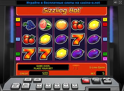 Игровые автоматы lv игровые аппараты пирамида играть бесплатно