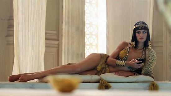 Секс египтянка